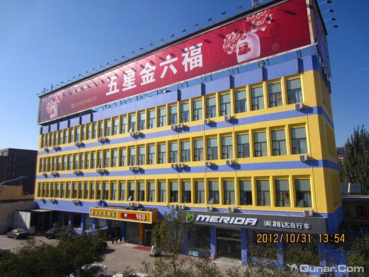 莫泰168连锁酒店济南工业北路全福立交桥店