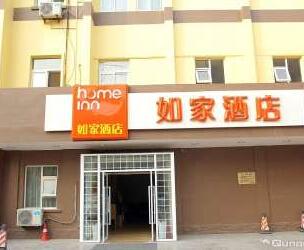 如家快捷酒店(青岛沧口火车站店)