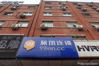 北京市工贸技师学院服务管理分院