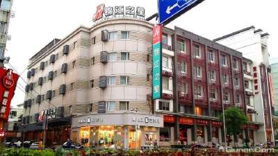 锦江之星酒店(中山路店)