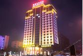 锦都龙荷酒店