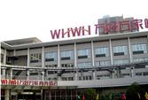 台州万好万家商务酒店(椒江店)