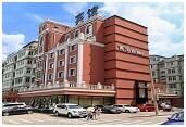 寓宿假日酒店(魁星店)