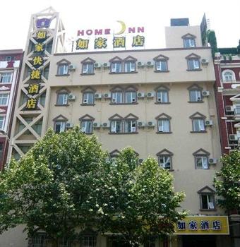 昭通如家快捷酒店(海楼路店)