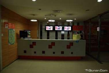 天津喜年之星酒店式公寓