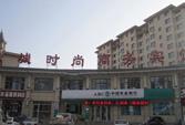 龙城商务宾馆