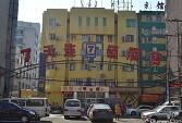 7天连锁酒店(沈阳三好街店)