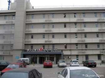 锦江之星酒店(咸阳路店)