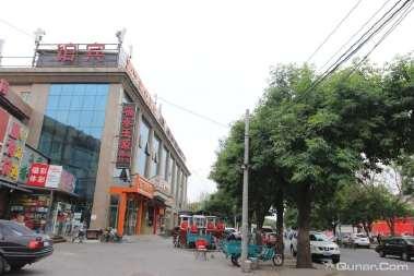 布丁酒店(北京颐和园北宫门店)