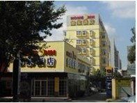 青岛宜必思酒店