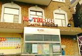 莫泰酒店(道里新阳店)