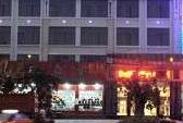 芒市锦豪大酒店