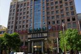 格林豪泰酒店(酒泉世纪广场店)