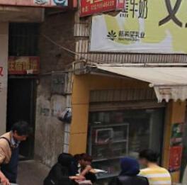 华源详饭店旅社