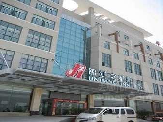锦江之星酒店(扬州客运东站店)