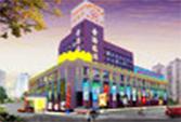 汕头市金海鸥酒店