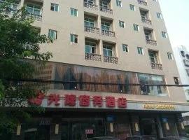 光隆商务酒店