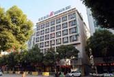 锦江之星酒店(上饶中山路店)