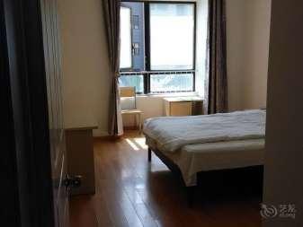 南京爱情公寓(诚品城店)
