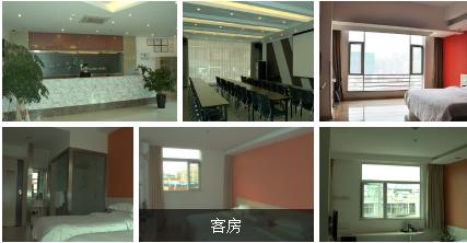 云上四季连锁酒店(昆明东站店)