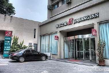 锦江之星酒店(长江道店)