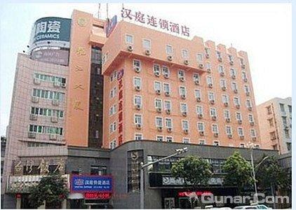 汉庭酒店(龙江大厦店)