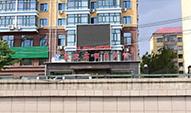 哈尔滨蓝宝石假日宾馆(团购)