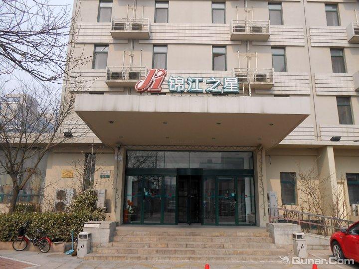 锦江之星酒店(西客站店)