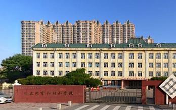 哈尔滨红阳小学