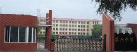 牡丹江第六中学
