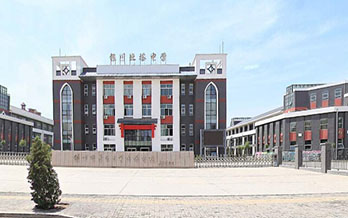 银川北塔中学