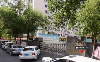哈尔滨市安静小学校
