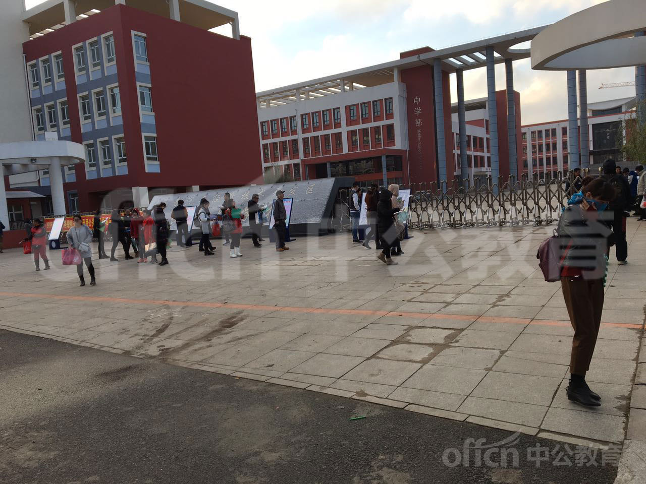 长春汽车经济技术开发区长沈学校