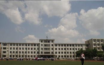 辽阳市第四高级中学