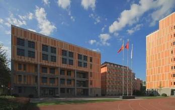 北京市房地产职工大学