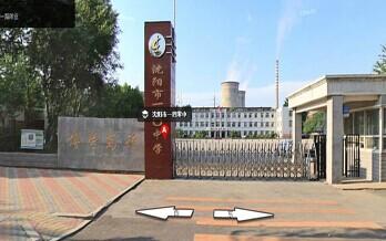 沈阳市第136中学140校区(原140中学)