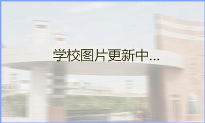 禄丰县城南小学