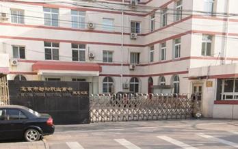 北京市劲松职业高中双龙校区
