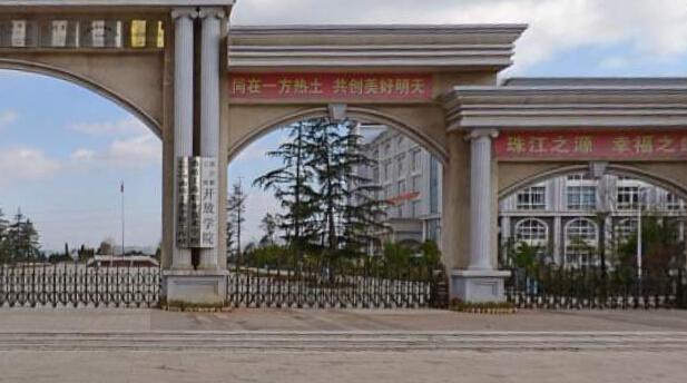 曲靖工商职业技术学校