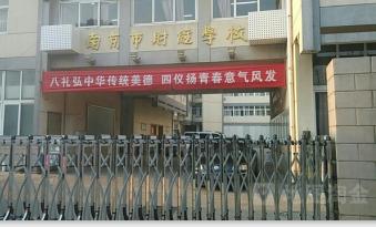 南京财经学校夫子庙校区