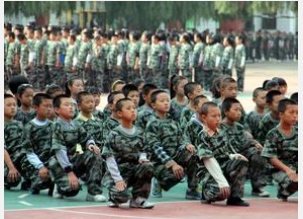 宁江区第一中学