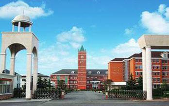泰州技师学院