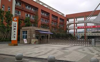 重庆市沙坪坝区上桥南开小学校