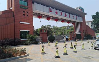 海南省农垦中学