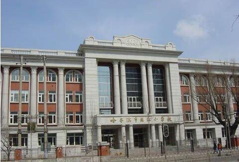 哈尔滨继红小学校