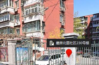 北京市虎城中学