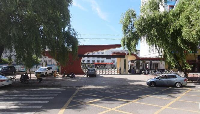 牡丹江市职业教育中心学校