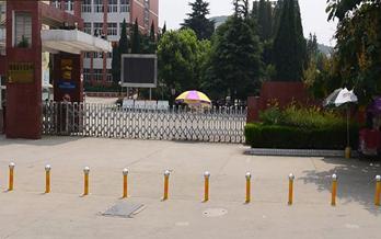 淮南市第四中学