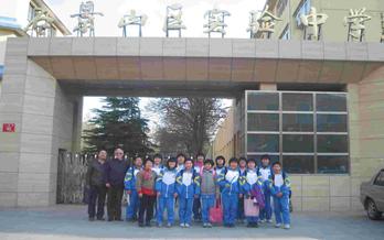 北京市石景山区实验中学(东校区)