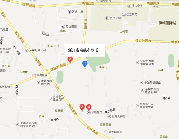 余姚市职成教中心学校